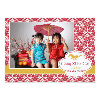 """Chinese New Year Photo Card Year of the Horse 2014 5"""" X 7"""" Invitation Card"""