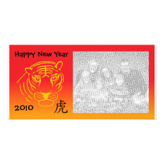 chinese new year photocard card