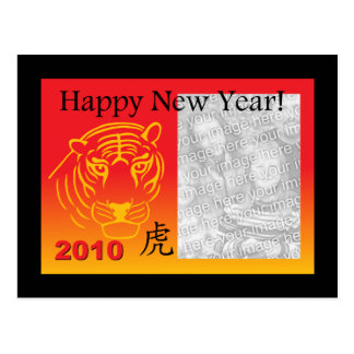 chinese new year photocard postcard