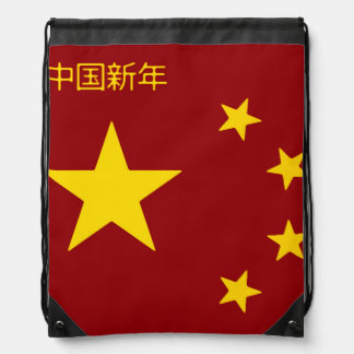 Chinese New Year Poster Drawstring Bag