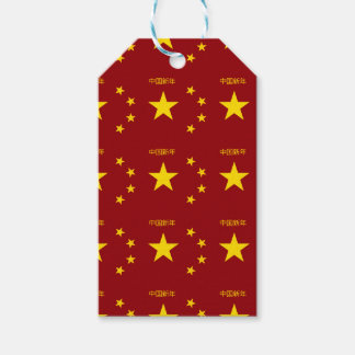 Chinese New Year Poster Gift Tags