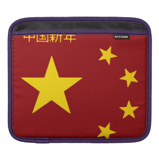Chinese New Year Poster iPad Sleeve