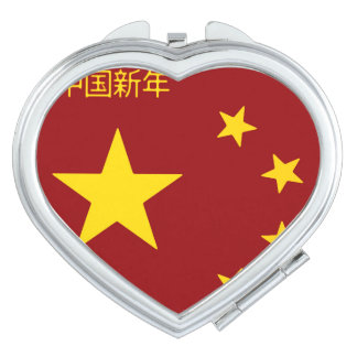 Chinese New Year Poster Mirror For Makeup