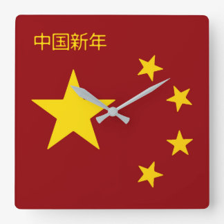 Chinese New Year Poster Square Wall Clock