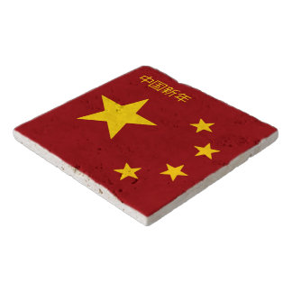 Chinese New Year Poster Trivet