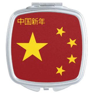 Chinese New Year Poster Vanity Mirror