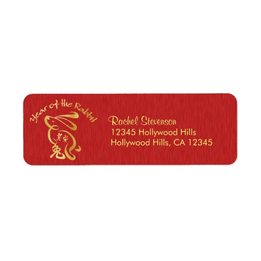 Chinese New Year - Prosperity Rabbit Return Address Label