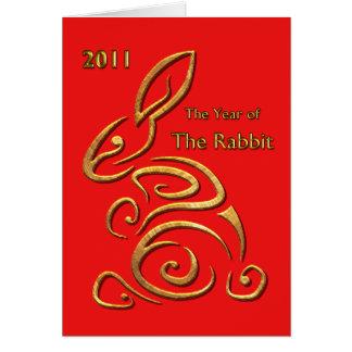 Chinese New Year Rabbit Greeting Greeting Card