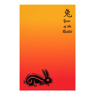 chinese new year rabbit stationary stationery