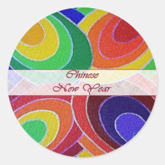 Chinese New Year Rainbow Painting Round Sticker