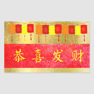 Chinese New Year Red and Gold Lanterns Stickers