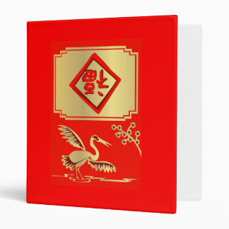 Chinese New Year Red Crane Binder