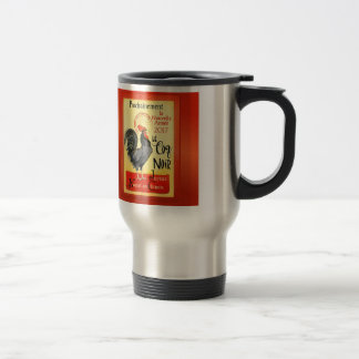 Chinese New Year Rooster French Poster Coq Noir Travel Mug