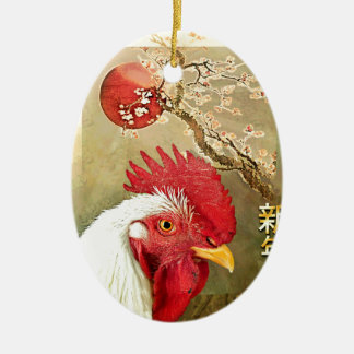 Chinese New Year Rooster & Sunrise on Gold Ceramic Ornament