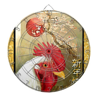 Chinese New Year Rooster & Sunrise on Gold Dart Board