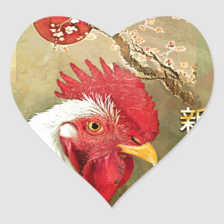 Chinese New Year Rooster & Sunrise on Gold Heart Sticker