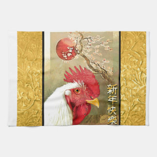 Chinese New Year Rooster & Sunrise on Gold Kitchen Towel