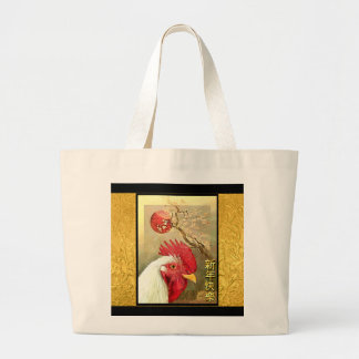Chinese New Year Rooster & Sunrise on Gold Large Tote Bag