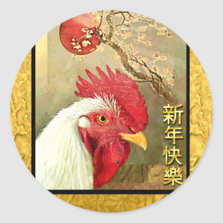 Chinese New Year Rooster & Sunrise on Gold Round Sticker