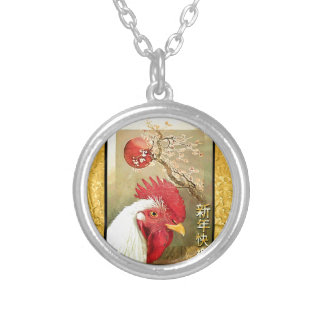 Chinese New Year Rooster & Sunrise on Gold Silver Plated Necklace