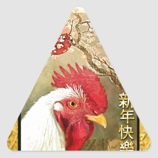 Chinese New Year Rooster & Sunrise on Gold Triangle Sticker