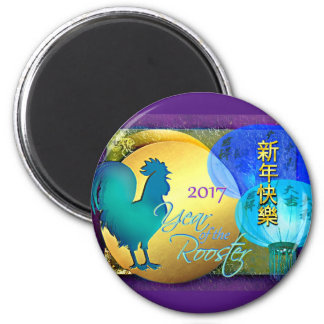 Chinese New Year Rooster with Blue Lanterns 2 Inch Round Magnet