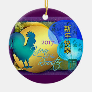Chinese New Year Rooster with Blue Lanterns Ceramic Ornament