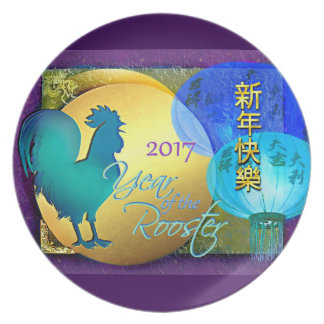 Chinese New Year Rooster with Blue Lanterns Dinner Plate