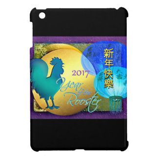 Chinese New Year Rooster with Blue Lanterns iPad Mini Cases