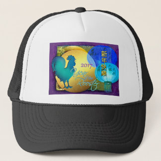 Chinese New Year Rooster with Blue Lanterns Trucker Hat