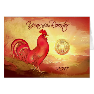 Chinese New Year Rooster with Sunrise Coin Card