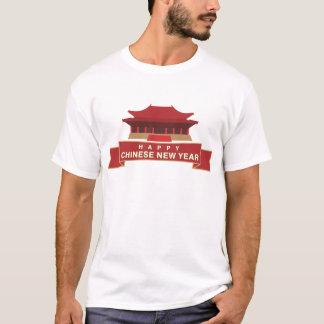Chinese New Year T-shirt