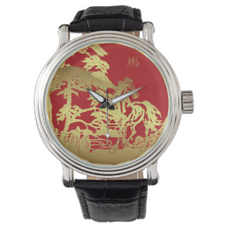 Chinese New Year, The Horse Watch