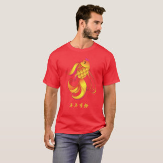 Chinese new year wealth & prosperity symbol: Fish T-Shirt