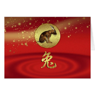 Chinese New Year - Year Of Rabbit Card