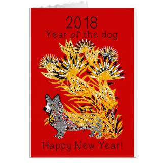 Chinese New Year, year of the dog greeting card