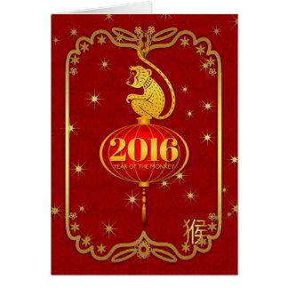 Chinese New Year Year Of The Monkey, Monkey Card