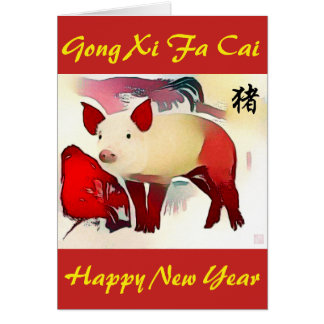 Chinese New Year - Year Of The Pig Card