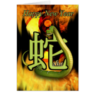 Chinese New Year - Year Of The Snake - Fire Snake Card