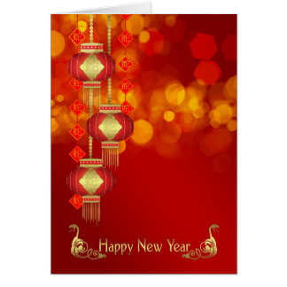 Chinese New Year - Year Of The Snake With Lanterns Greeting Card