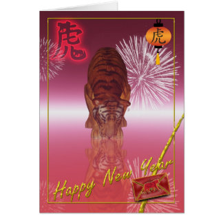 Chinese New Year, Year Of The Tiger Card