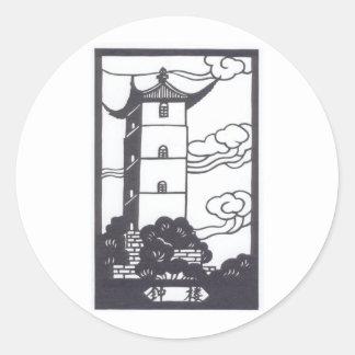 Chinese Pagoda Classic Round Sticker