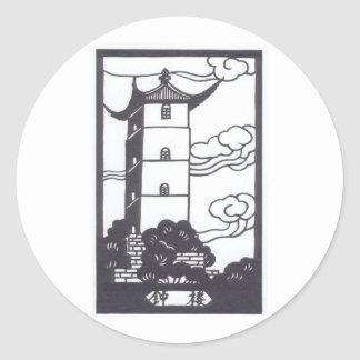 Chinese Pagoda Round Sticker