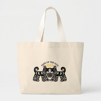 Chinese Papercut Dog Year 2018 Cotton Tote Bag