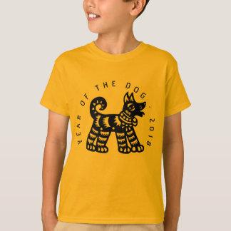 Chinese Papercut Dog Year 2018 Yellow Boy Tee
