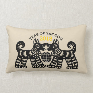 Chinese Papercut Earth Dog Year 2018 Lumbar P Lumbar Pillow