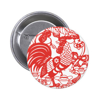 Chinese Papercut Rooster Year 2017 button