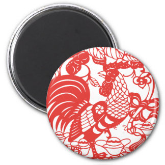 Chinese Papercut Rooster Year 2017 magnet