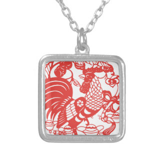 Chinese Papercut Rooster Year 2017 necklace