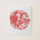 Chinese Papercut Rooster Year 2017 puzzle